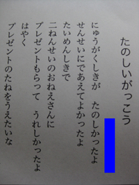 Img_1397
